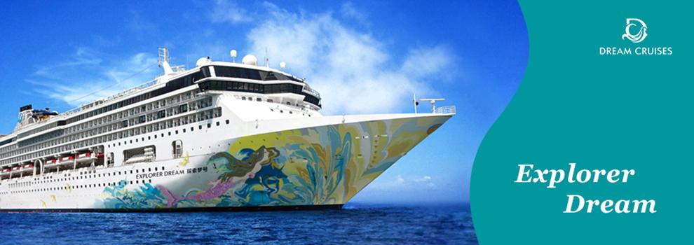explorer dream cruise singapore